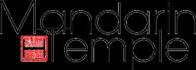 Mandarin Temple Logo
